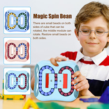 Rotating Magic Bean Intelligence Fingertip Kids Toy Creative Stress Relief Children's Educational Toys for Boys Girls Cube Toy