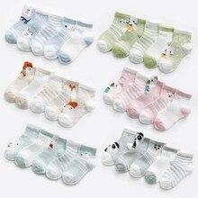 Chaussettes pour bébés de 0 à 3 ans, en maille de coton, pour garçons et filles, accessoires pour vêtements de premiers pas, 5 paires/lot