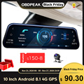 A980 Смарт зеркало заднего вида камера 10 ''4G Android 8,1 Автомобильный видеорегистратор 1080P двойной объектив видеорегистратор GPS WIFI зеркало