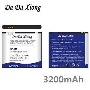 3200mAh Li-ion Bateria Do Telefone para Nokia 5700 5700XM BP-5M 5610 5610XM 6110n 6220c 8600 7390 6500s bateria