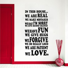 In This House We Do Real Mistakes Hugs Happy Forgiveness Family We Do Love - Home Family Love - Wall Quote Sticker LW680 patrick shepherd all wrong mistakes we make in relationships