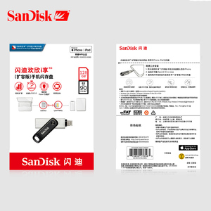 Image 5 - SanDisk usb 3.0 Nova Maçã Do Telefone Móvel U Disco 128GB Pen Drive de Memória Flash de Metal 256GB USB Fiash drives de Computador/iphone/ipad