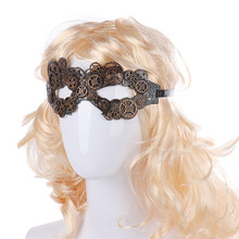 ฮาโลวีนลึกลับ Carnival VINTAGE Punk Eye Face Decor Masque Masquerade (China)