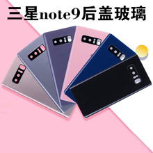 For SAMSUNG Galaxy Note 9 N960 N960F N9600 Back Glass Battery Cover Rear Door Housing Case For SAMSUNG Note 9 Back Glass Cover 4 back glass housing for samsung galaxy note 9 n9600 n960f rear battery cover outer camera lens front outer glass panel tools