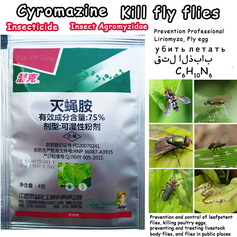 Cyromazine Efficient Systemic Insecticide Agricultural Medicine Pesticide Kill Pest Fly Flies Protection Garden Bonsai Plant