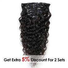 Remy brasileño del pelo de la onda Natural Clip en extensiones de cabello humano Color Natural 8 unids/set toda la cabeza de 120G envío gratis