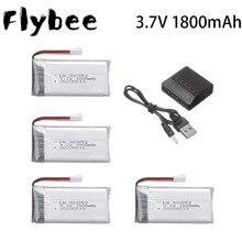 Lipo 3.7v 1800mAh Bateria + carregador para HQ859B HQ898B H11D H11C T64 T04 T05 F28 F29 T56 T57 Zangão RC Peças de Bateria de 3.7v