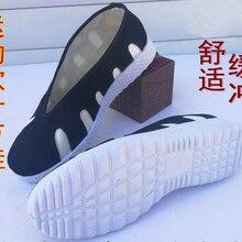 Wushu Shoes Sneakers Taoist Martial-Arts Kung-Fu Taiji Tai-Chi Wudang Shifang HQ0009