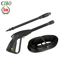 High pressure washer gun with 5m water pipe car 2200psi linear fan-shaped adjustable spray