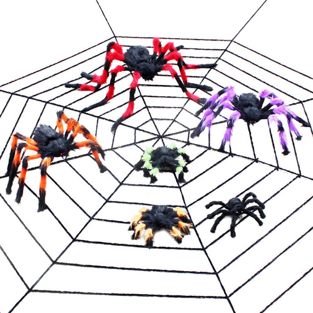 30/75cm גדול בפלאש עכביש מפחיד מזויף עכביש סיבי משי עכביש צעצועי ליל כל הקדושים אבזרי מסיבת לילדים צעצועי בית תפאורה 1PCS