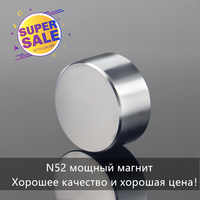 Super, Starken N52 40x20mm Rare Earth Runde NdFeB Magnet Neodym N40 N52 D40-50mm Magneten