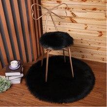 Luxo macio pequeno artificial pele de carneiro tapete capa de cadeira quarto tapete de lã artificial quente peludo tampas de assento lavável presente