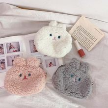 Fleece Plush Rabbit Coin Purse Money Bag Girl Cute Soft Wallet Card Case Cosmetic Holder Women Make Up Bag(China)