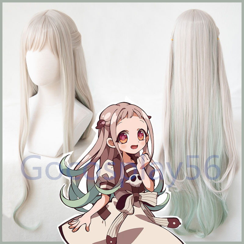 Nene Yashiro Cosplay Wig Synthetic Hair Long Straight Jibaku Shounen Hanako-kun Cosplay Halloween Hair Role Play