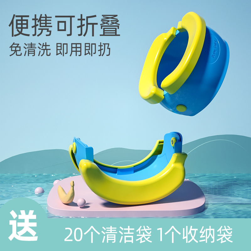Boxed Toilet For Kids Folding Car Mounted Banana Chamber Pot Portable Toilet Hole-Cleaning Potty Urinal
