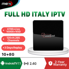 IPTV Italy France Spain Portugal ITHDTV Leadcool X Android 7.1 1G+8G Italian French IP TV 1 Year Code