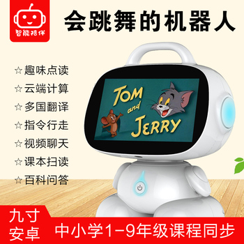 Children's intelligent robot Early childhood dialogue high-tech toy story machine Video surveillance chat Kids Christmas Gifts 1
