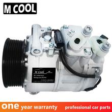For Auto AC Compressor Mercedes-Benz X164 GL320 GL420 GL450 W251 V251 R280 R320 2483000870 2483001210 4371007110 4471500240 for auto ac compressor mercedes benz x164 gl320 gl420 gl450 w251 v251 r280 r320 2483000870 2483001210 4371007110 4471500240