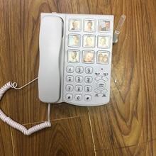 Teléfono móvil con cable de escritorio para ancianos con 9 botones de memoria para fotos, volumen ajustable, función de marcación y habla manos libres
