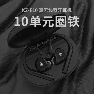 Image 4 - KZ E10 TWS 1DD+4BA Hybrid Drivers Bluetooth Earphone Aptx/AAC/SBC Apt x V5.0 Bluetooth Headset QCC3020 Noise Cancelling Earbud