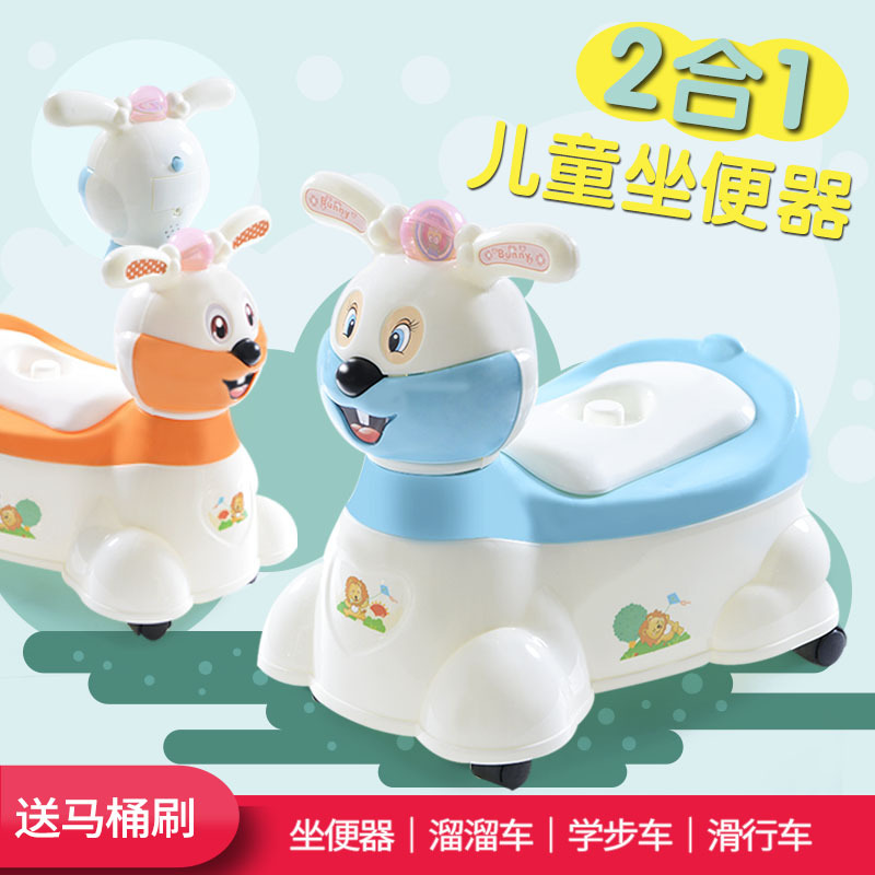Extra-large No. Drawer-type Toilet For Kids Baby Girls Chamber Pot CHILDREN'S Kids Infant Men's Potty Urine 1-3-6-Year-Old