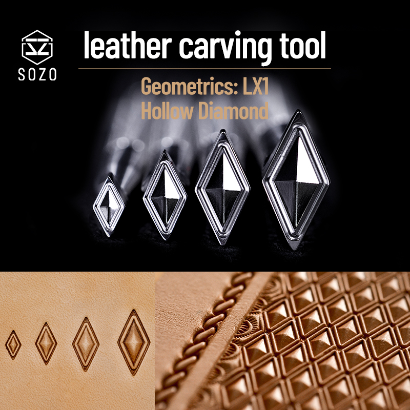 SOZO LX1 Geometrics Hollow Diamond Leather  Work Stamping Tool  Carving Pattern 304 Stainless Streel Stamps