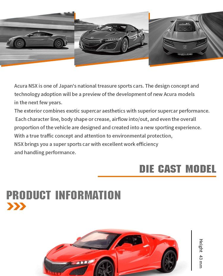 Acura NSX Diecast Model Car 7