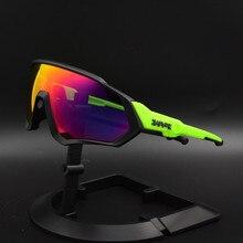 Jaw Style 5 lentes para bicicleta de montaña, gafas de sol deportivas polarizadas para ciclismo, con montura múltiple, fotocromáticas, 9270