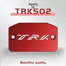 Aluminum Motorcycle  Accessories  Front Brake Clutch Fluid Fuel Reservoir Cover Cap For Benelli TRK 502 TRK 251 TRK502  trk 251