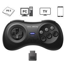 Mobile Joystick USB Wireless Gamepad 8bitdo eight bit hall M30 2.4G MD game mach