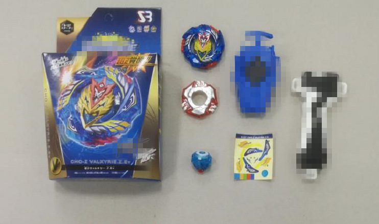 Cross-Border SB Hot Selling Battle Spinner B127 Alloy Set Burst Generation Beyblade Spinner Assembly Toy