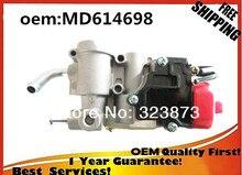 صمام التحكم في الهواء الخامل ماركة جديدة ذات جودة عالية MD614698 MD614696 لميتسوبيشي جالانت 2 .4L