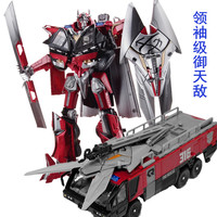 Transformation Sentinel Prime Commander Film Movie Dark Of The Moon Leader fire truck mode KO Action Figure Robot Toys