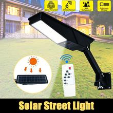 LED Wall Lamp IP65 Solar Street Light Radar Motion 2 In 1 Constantly Bright & Induction Solar Sensor Remote Control