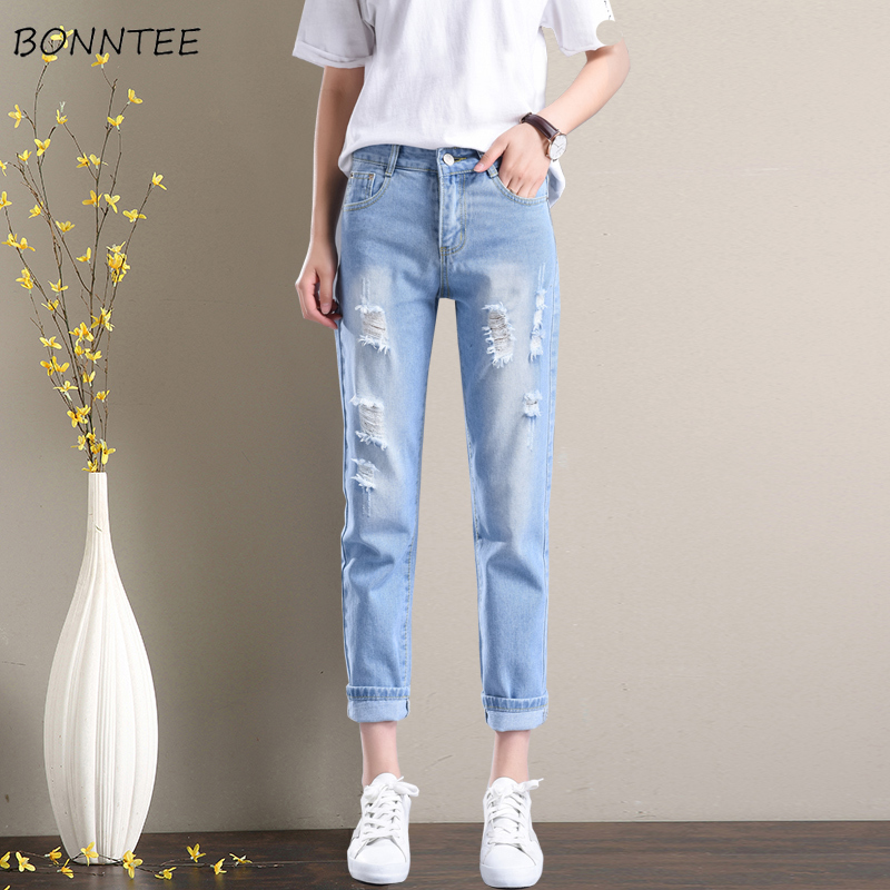 Jeans Women Regular Ankle-length High Waist Hole Womens Solid Korean Style Harem Simple Elastic  Students Leisure Trousers 2020