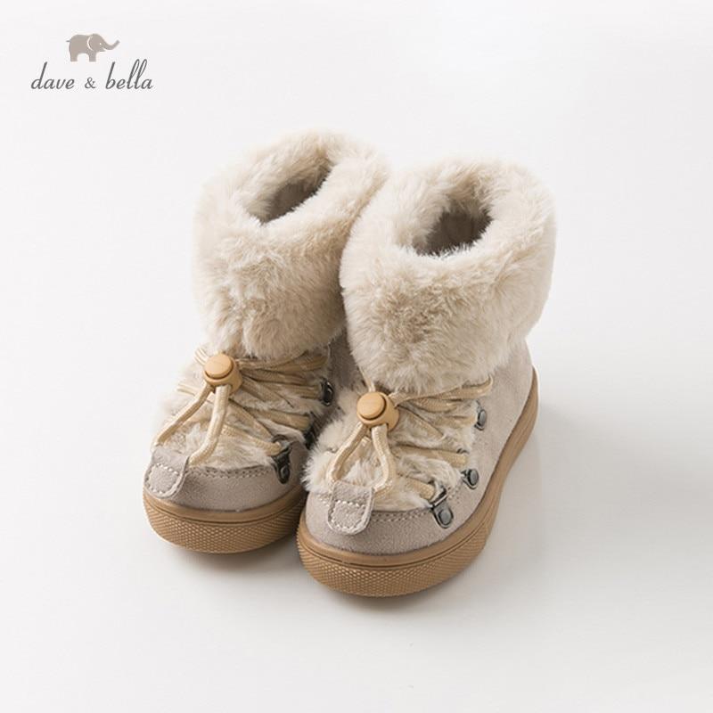 Solid, Winter, Boy, Baby, Children, Bella