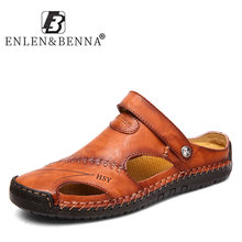 Hot Sale Mens Sandals Summer Leather Outdoor Beach Sandals C