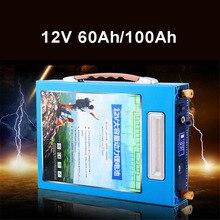 12V 60Ah/100Ah литиевая батарея легкая большая емкость двойной USB порт с светодиодный подсветкой для наружного динамика портативный источник питания
