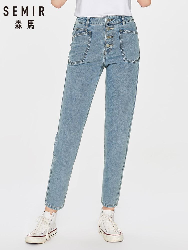 SEMIR Jeans Women Spring 2020 New Small Tapered Thin Denim Nine Points Pants Retro Harbor Style Women Pants