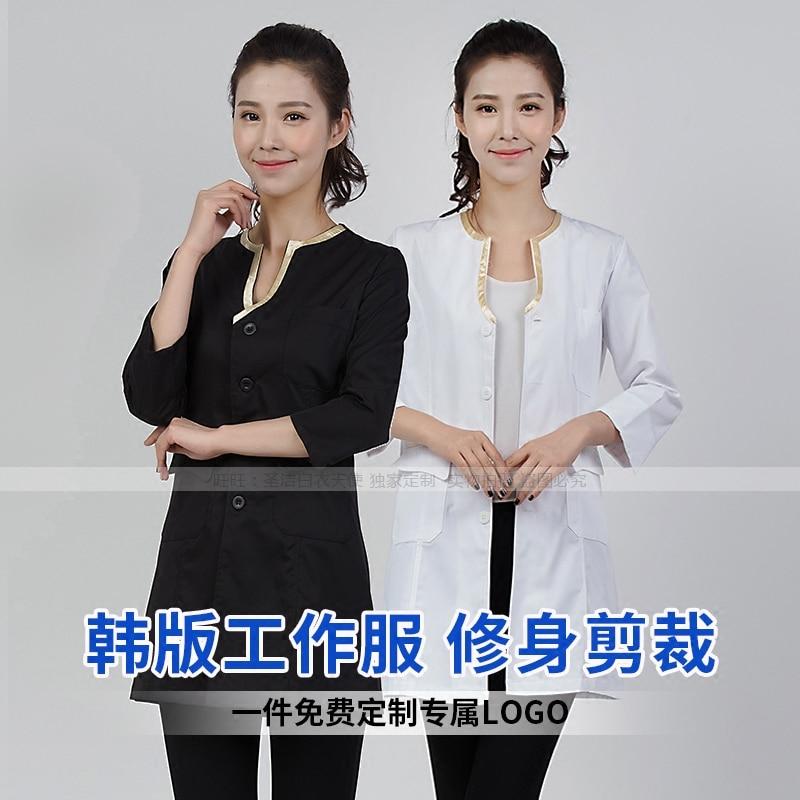 White Coat Korean Skin Manager Work Clothes Tattoo Artist Beautician Trim Work Clothes