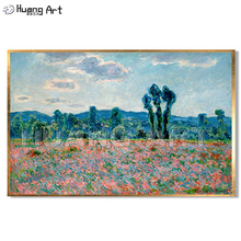 Pure Hand-Painted High Quality Spring Landscape Oil Painting on Canvas Imitation Monet Impression Picture