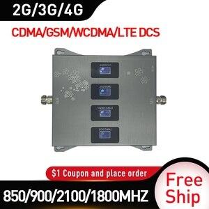 Image 2 - 850/900/1800/2100 の信号ブースター gsm DCS WCDMA LTE 2 グラム 3 グラム 4 グラム 4 バンド携帯信号ブースター 2 3g セルラーリピータ 20dbi ゲイン