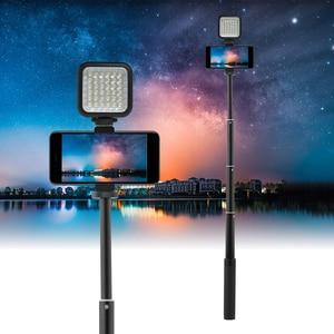 Image 2 - Için Zhiyun Feiyu Selfie sopa uzatma Reach çubuk ayarlanabilir uzatma braketi DJI OSMO Mobile 2/cep 3 Gimbal aksesuarları