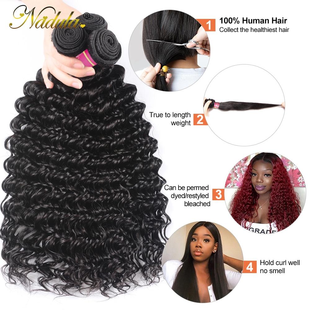 Nadula Deep Hair Products Cheap  Bundles Deep Wave Hair  Bundles Natural Color Bulk  Bundles Wholesale 2