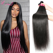 Longqi Straight Hair Bundles 30 Inch Natural Color Human Hair Brazilian Hair Weaves Bundles 3 4  Bundles  Virgin Hair Weaves