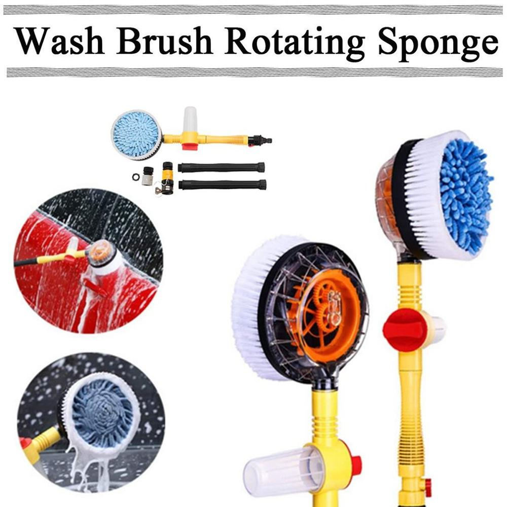 Automatic Car Foam Brush Wash Professional Spray Foam Rotating Brush Portable Auto Clean Tools Wash Switch Water Flow