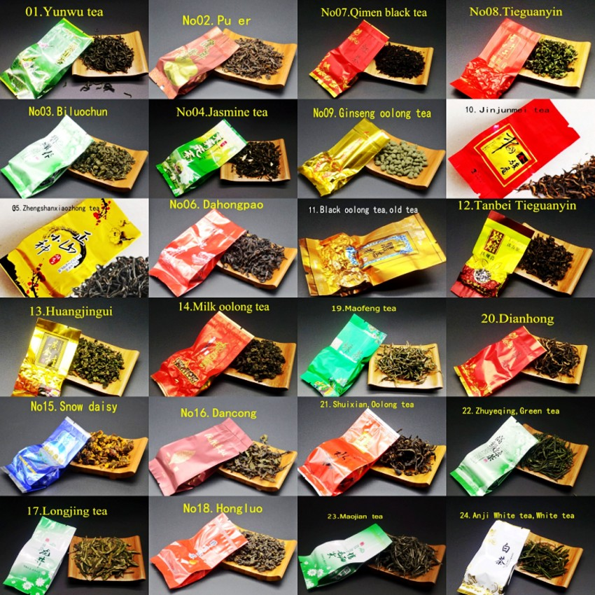 28 Different Flavors China Yunnan Ripe Pu'er Tea Classic Glutinous Rice Cooked Green Food Tea Loose Tea Pure Material Pu'er 1