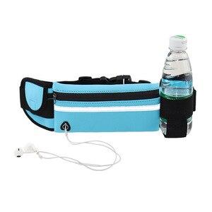 Image 4 - 幽ウエストバッグを実行しているウエストバッグスポーツポータブルジムホールド水サイクリング電話バッグ防水女性ベルト