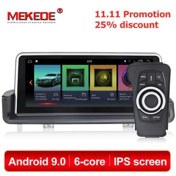11.11 discount!PX6 android 9.0 4GB+32GB car gps navigation radio player for BMW 3 series E90 E91 E92 E93 320i 325i wifi BT IPS