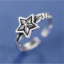 Серебряное кольцо с пятиконечной звездой в корейском ретро стиле